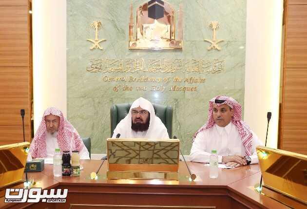 معالي الشيخ الدكتور عبدالرحمن بن عبدالعزيز السديس  و معالي الدكتور فهد بن سليمان التخيفي