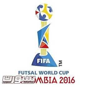 2016_fifa_futsal_world_cup_logo