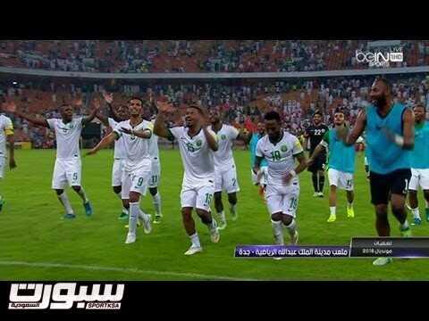 ملخص و أهداف السعودية و الإمارات – تصفيات كأس العالم 2018