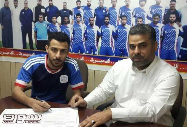 Resultado de imagem para نادي العدالة لكرة القدم