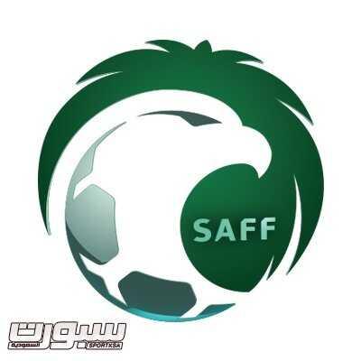 الاتحاد السعودي يحدّد موعد قرعة كأس الملك للموسم القادم ويقتصر على أندية دوري المحترفين الممتاز