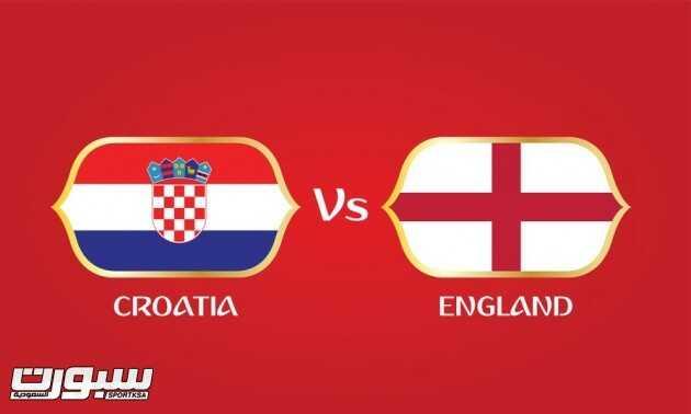 مونديال كأس العالم : انجلترا تواجه كرواتيا في صراع الوصول للنهائي