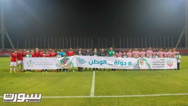 صور من لقاء الوحدة و الرائد – دوري الامير محمد بن سلمان