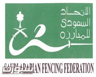 22شعار اتحاد المبارزة