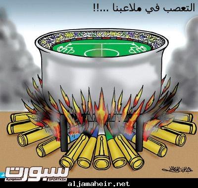 كاريكاتير عن التعصب- عن صحيفة الوطن