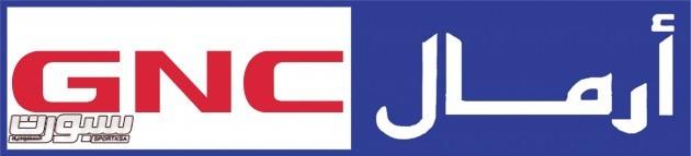 Armal GNC Logo 66X15 (1)