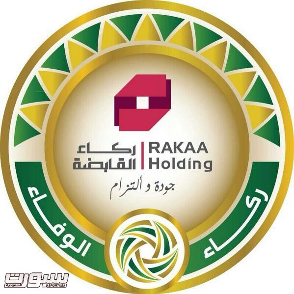 شعار حفل دوري ركاء لهذا الموسم