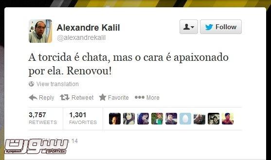 تغريدة رئيس أتليتكو مينيرو