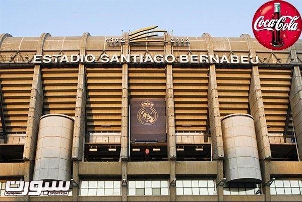ملعب ريال مدريد