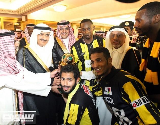 كأس الملك الاتحاد