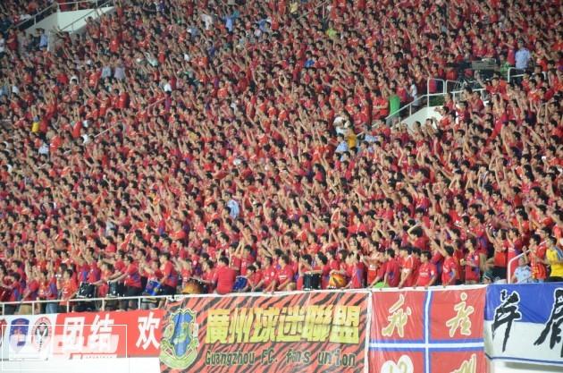 Guangzhou-Supporters