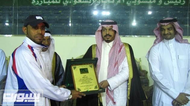 الاتحاد السعودي للمبارزة بندر الصالح