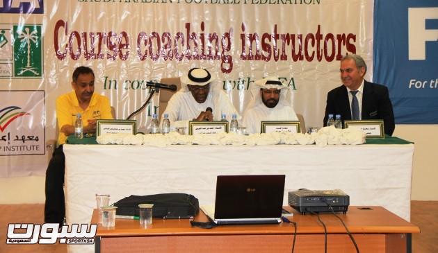 الدورة الدولية لمحاضري البراعم