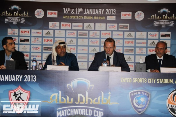 Matchworld Cup Press Conference [3]