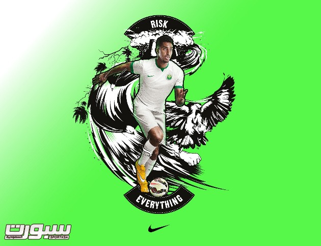 Nike_Salem Al Dawsari Image - KSA NTK
