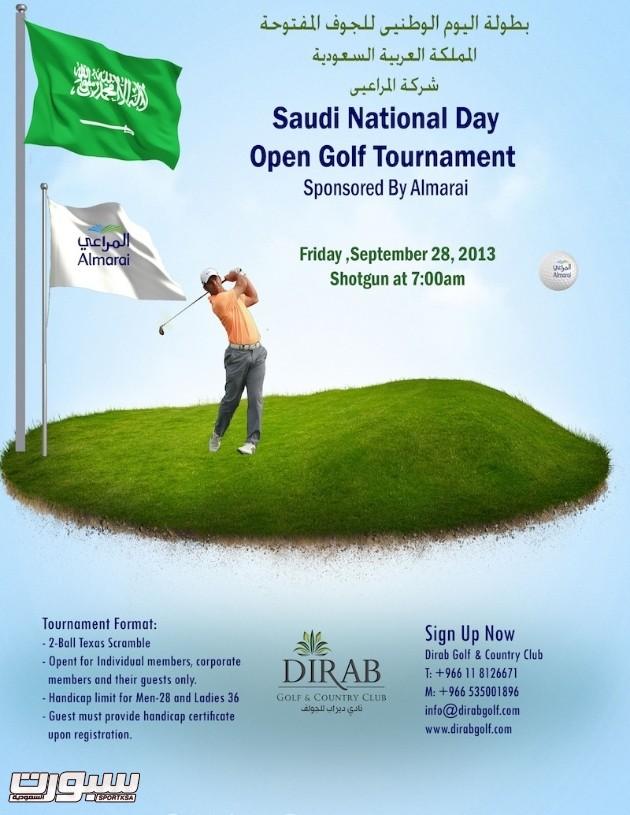 Saudi National Day Flyer[2]