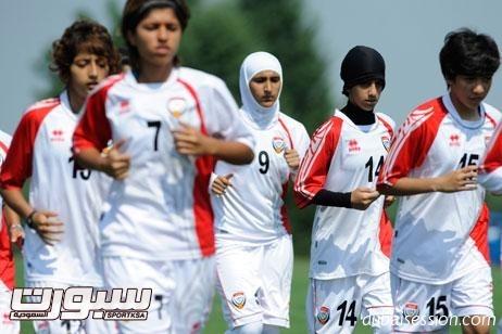 WEB_UAE2