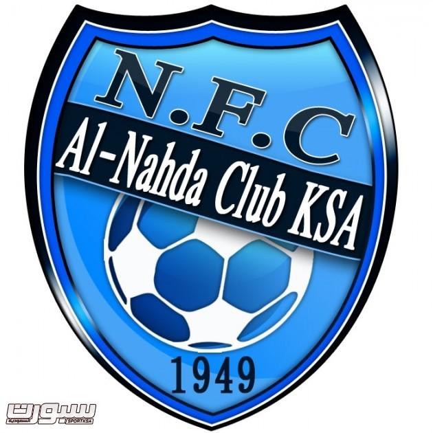 شعار نادي النهضة السعودي