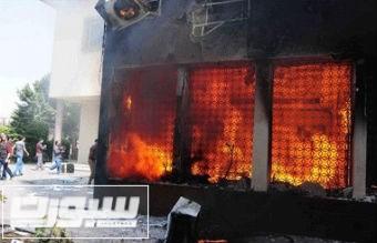egypt-fire