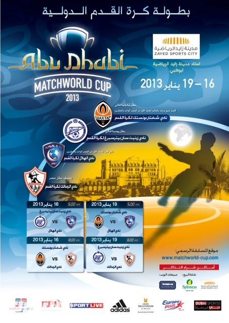 PosterDMWCup_arabic