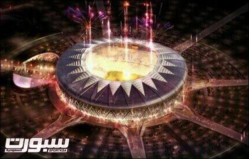 king-stadium-4