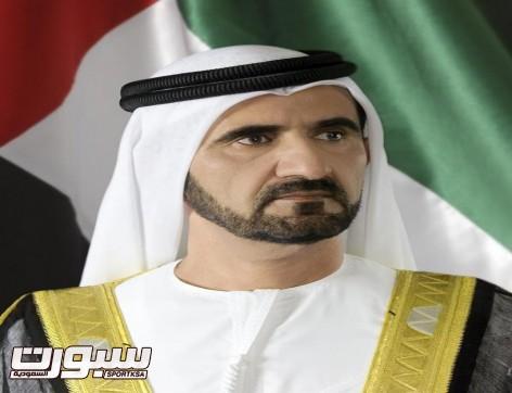 sheikh_mohamm